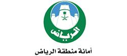Amana Riyadh