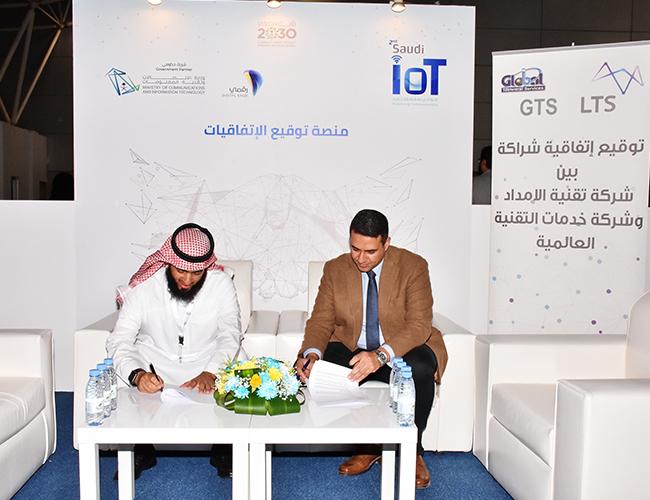 LTS IOT 2019 - Lts Sa